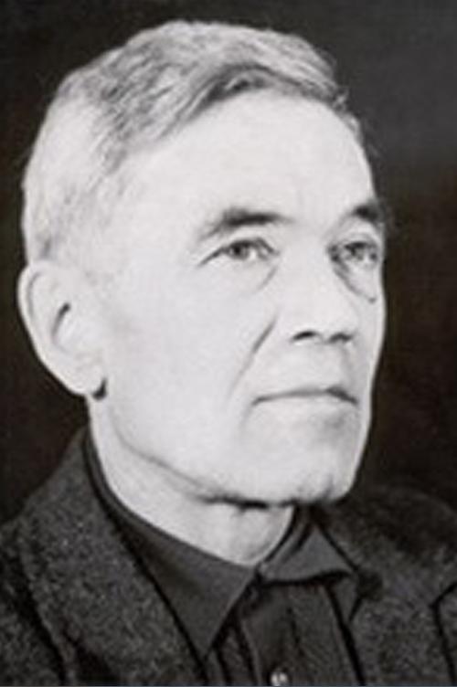 Ershov